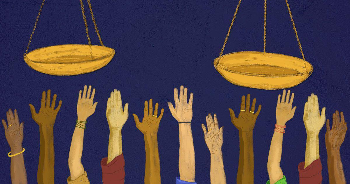 سهام عدالت
